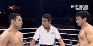 marcelo garcia mma fight