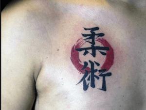Jiu Jitsu Kanji Tattoo